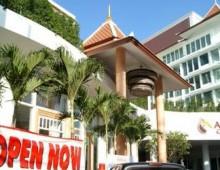 Aiyara Grand Hotel 4* (Pattaya, Thailand)