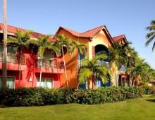Caribe Club Princess Beach Resort & Spa 4* (Punta Cana, Dominican Republic)