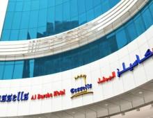 Cassells Al Barsha Hotel 4* (Dubai, UAE)