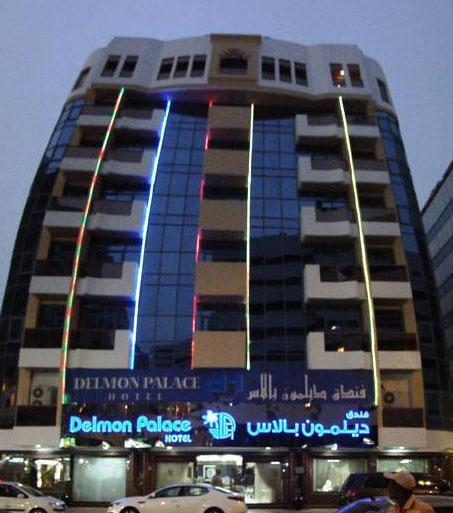 Delmon Palace Hotel 4* (Dubai, UAE)