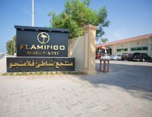 Flamingo by Bin Majid 3* (Umm Al Quwain, UAE)