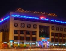 Fortune Grand Hotel 4* (Dubai, UAE)