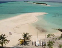 Fun Island Resort 3* (South Male Atoll, Maldives)
