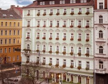 Green Garden Hotel 4* (Prague, Czech Republic)