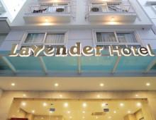 Lavender Nha Trang Hotel 3* (Nha Trang, Vietnam)